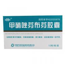 长化甲硝唑芬布芬胶囊12粒