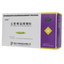 邁維希五維賴氨酸顆粒12袋