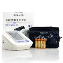 家康手臂式全自動電子血壓計
