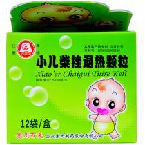 小兒柴桂退熱顆粒12袋