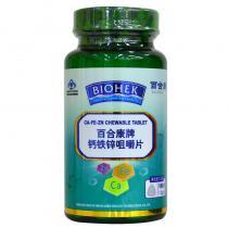 百合康鈣鐵鋅咀嚼片