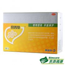 易善复多烯磷脂酰胆碱胶囊36粒