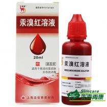 信龙 汞溴红溶液 2%*20ml