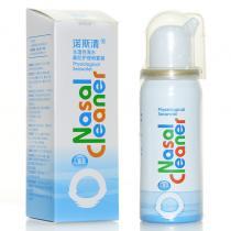 诺斯清生理性海水鼻腔护理喷雾器儿童型50ml