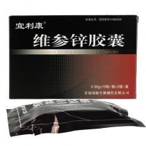 宜利康 维参锌胶囊 0.38g*20粒/盒