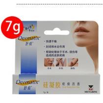 美国 Dermatix舒痕 硅凝胶7g