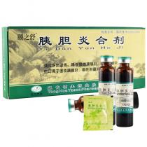頤之舒 胰膽炎合劑 (20ml*6支+1g*6袋)/盒