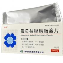 鼎諾雷貝拉唑鈉腸溶片7片