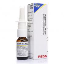 爱赛平盐酸氮卓斯汀鼻喷剂10ml