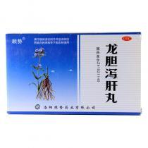 龙胆泻肝丸10袋