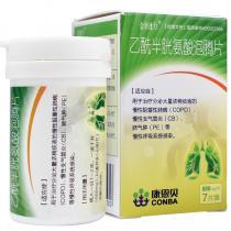 金康速力 乙酰半胱氨酸泡騰片 0.6g*7片/盒