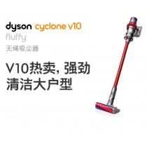 Dyson戴森V10 Fluffy手持無線吸塵器持久大吸力除螨