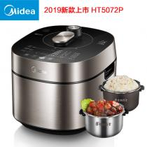 Midea/美的MY-HT5072P 電壓力鍋5L智能IH多功能 雙膽變壓電壓力鍋