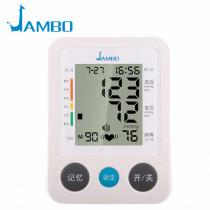 JAMBO健保通蓝牙血压计(YK)