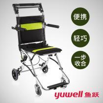 鱼跃手动轮椅车(铝合金/便携)