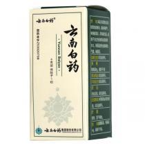 云南白藥4g
