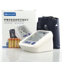 家康全自动电子血压计手臂式