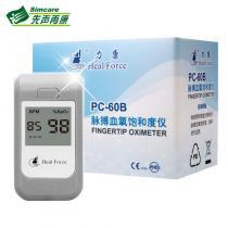 力康脉搏血氧饱和度仪指式PC-60B