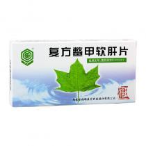 福瑞復方鱉甲軟肝片24片