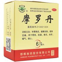 华山牌 摩罗丹(小蜜丸)9克*6袋/盒