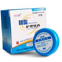 小小玉纯鞣酸护理软膏30g