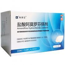 阿萝芬 盐酸阿莫罗芬搽剂 2.5ml