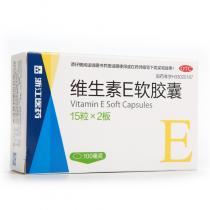 浙江医药维生素E软胶囊30粒